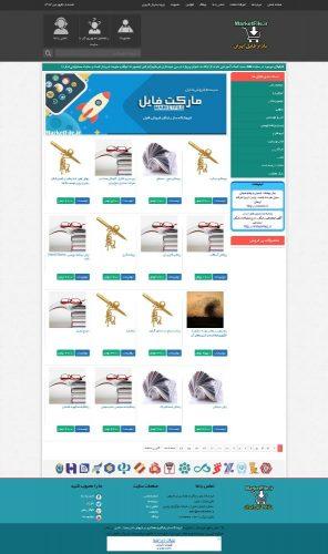 Screenshot-2018-4-7 فروشگاه ساز رایگان و همکاری در فروش فایل مارکت فایل,marketfile ir