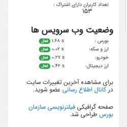 Screenshot_20210208-173928_Chrome